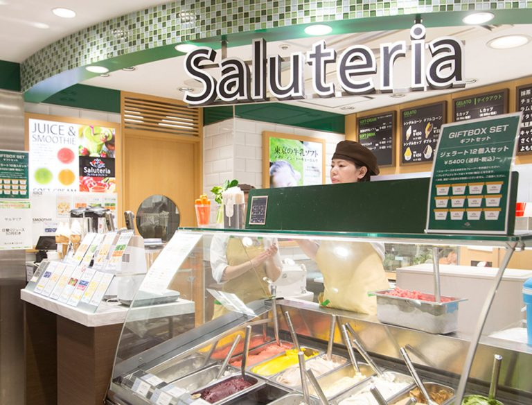 "<span class=""title"">Saluteria</span>"
