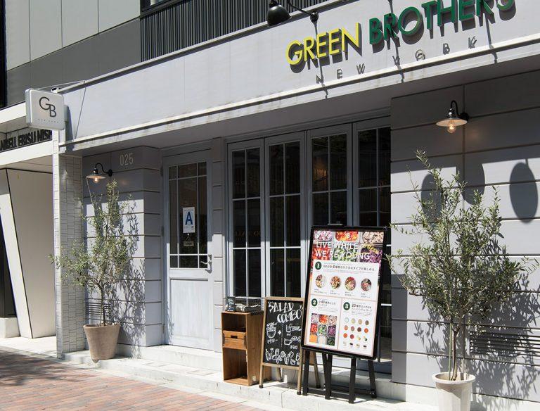 "<span class=""title"">GREEN BROTHERS 恵比寿店</span>"
