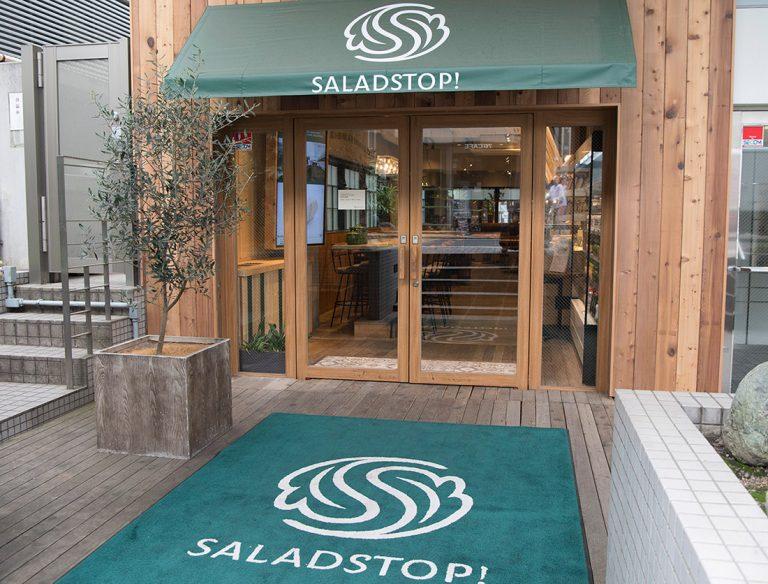 "<span class=""title"">SALADSTOP! 表参道店</span>"