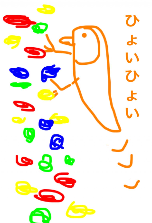 IMG_4878