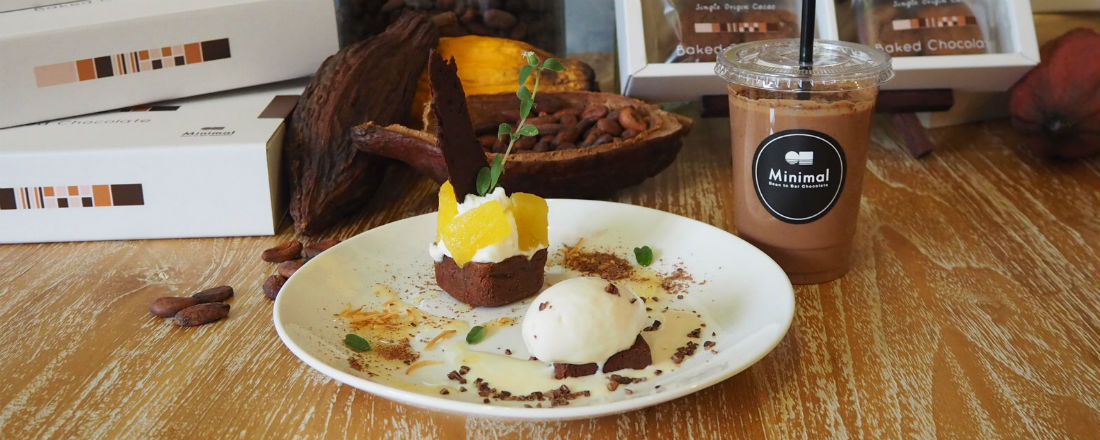 Bean to Barチョコレート〈Minimal〉より初の焼き菓子が登場!夏限定メニューの味を先取りレポート