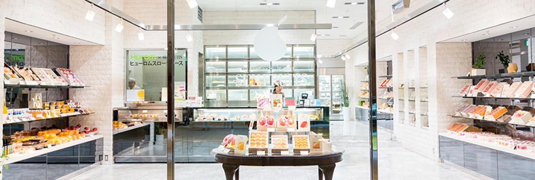 サン・フルーツ 東京ミッドタウン店