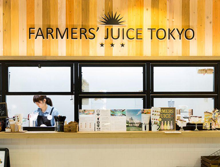 FARMERS' JUICE TOKYO 銀座有楽町店