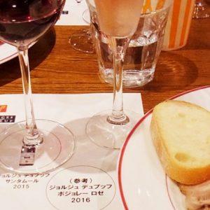 フランスワインの銘醸地ボジョレーを代表するワインメーカー「ジョルジュ デュブッフ社」のマリアージュセミナーに行ってきました!