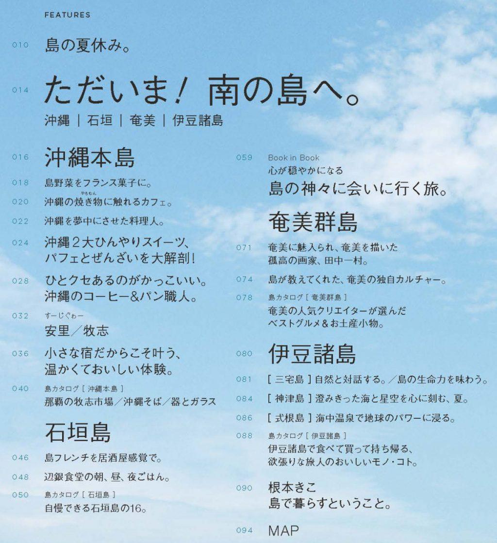s_HANAKO1136_003
