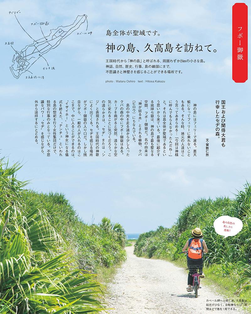 s_HANAKO1136_064