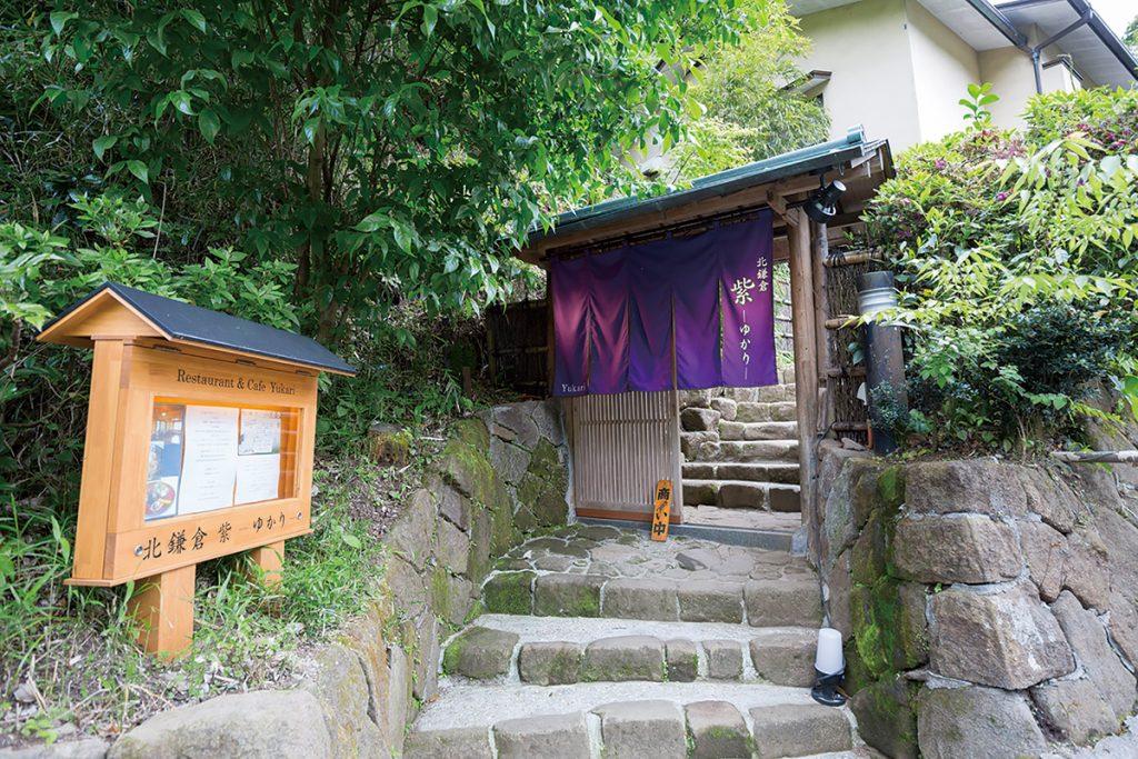 アジサイ寺として知られる明月院そば、周囲の環境にとけ込むように佇む一軒家レストラン。