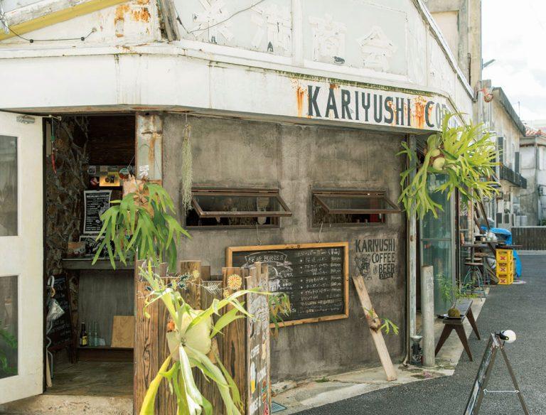 "<span class=""title"">KARIYUSHI COFFEE  AND BEER STAND </span>"