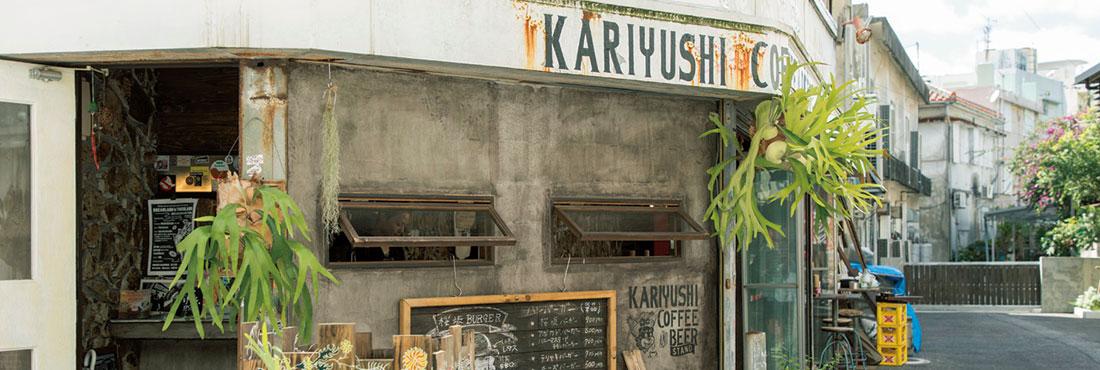 KARIYUSHI COFFEE  AND BEER STAND