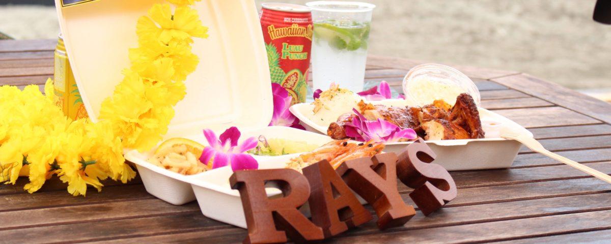 ハワイの大人気フード「フリフリチキン」が鎌倉由比ガ浜に期間限定オープン!
