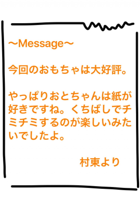 IMG_5588-1