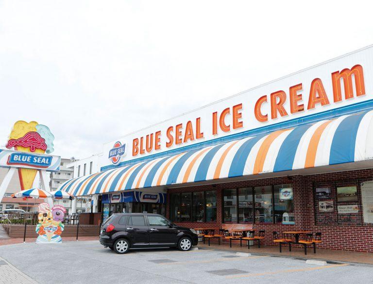 ブルーシール アイスクリーム 牧港本店