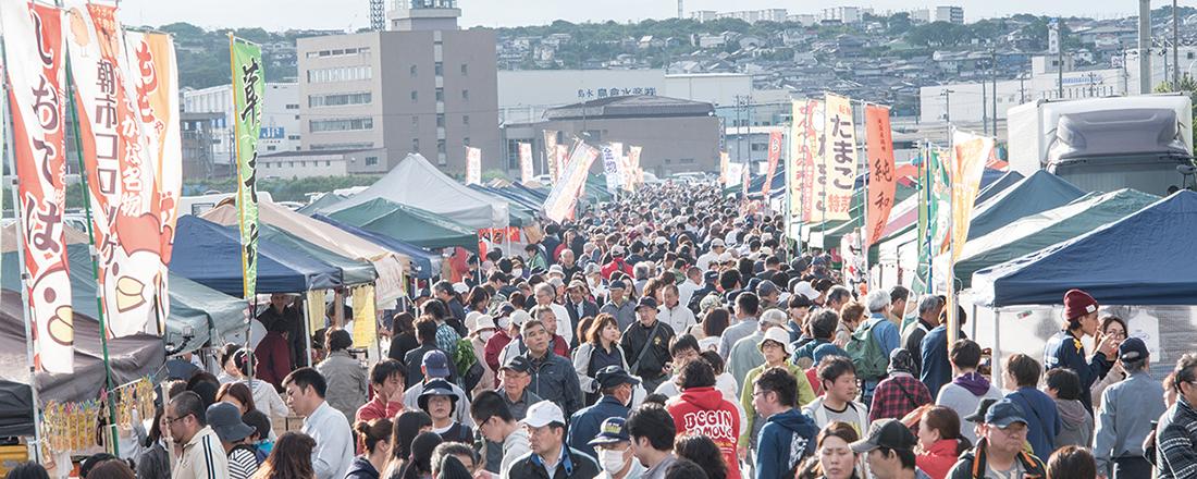 郷土料理に珍グルメ!?何でも揃ってとにかく安い!漁港町・八戸の巨大朝市へ。