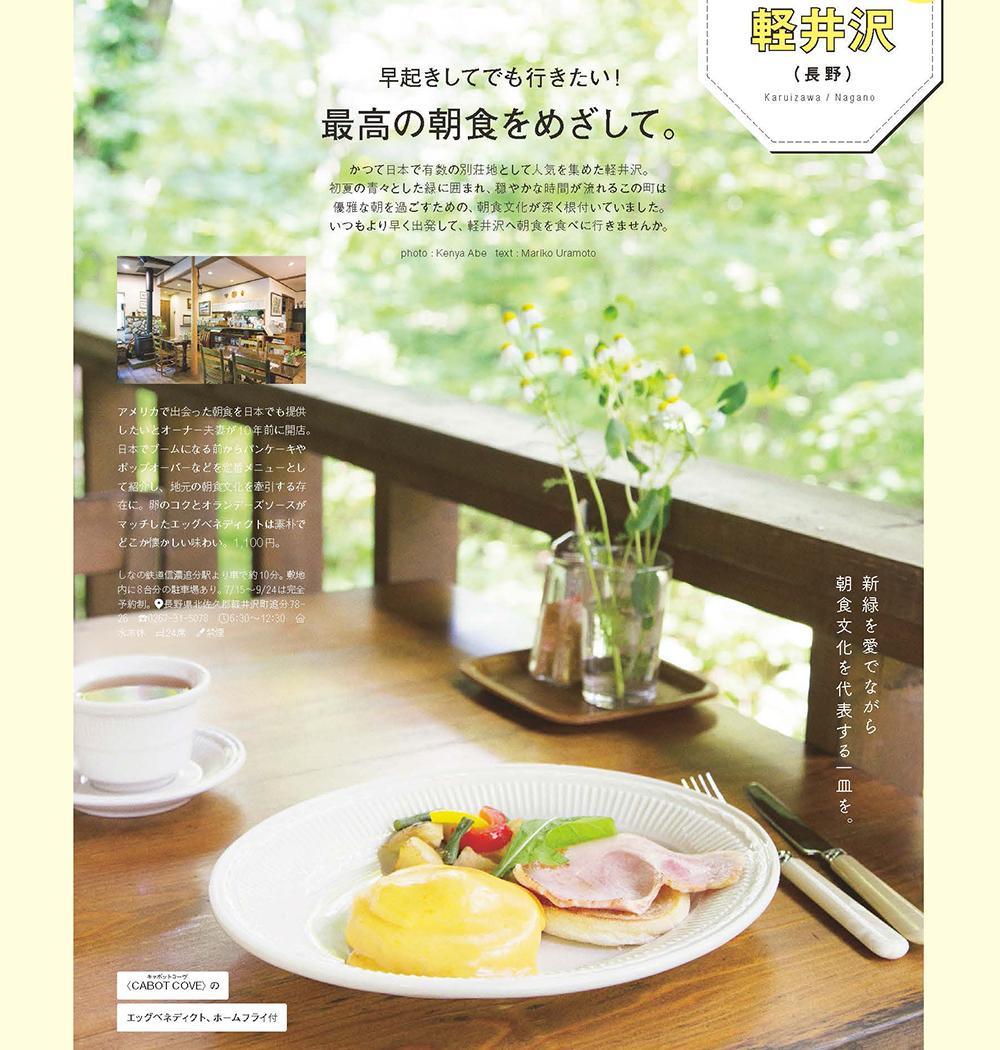 s_HANAKO1137_040