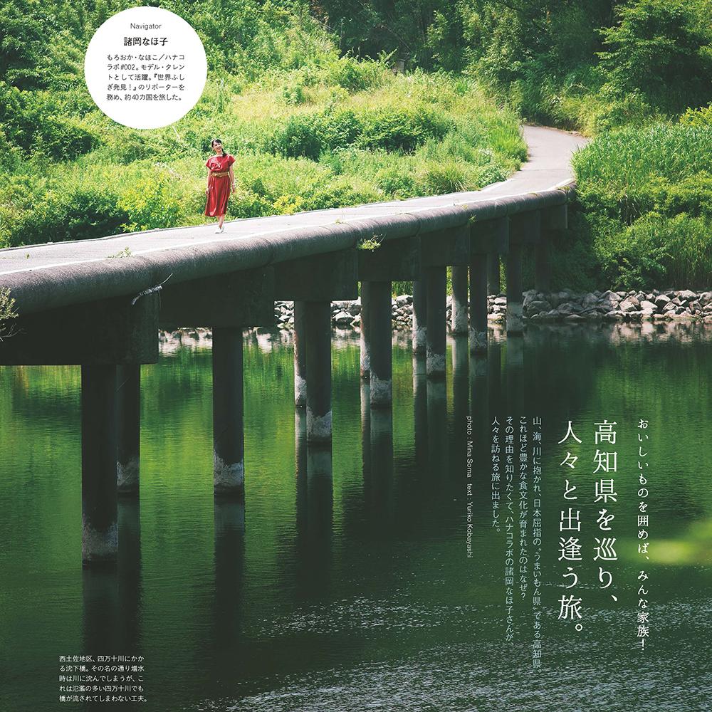 s_HANAKO1137_070