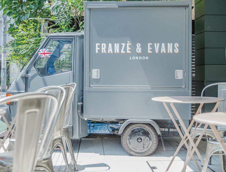 """<span class=""""title"""">FRANZÈ & EVANS LONDON 表参道店</span>"""