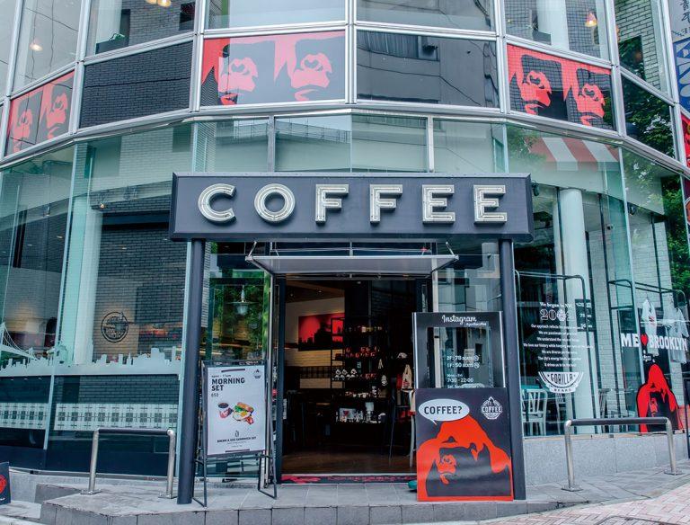 "<span class=""title"">【閉店情報あり】GORILLA COFFEE 渋谷店</span>"