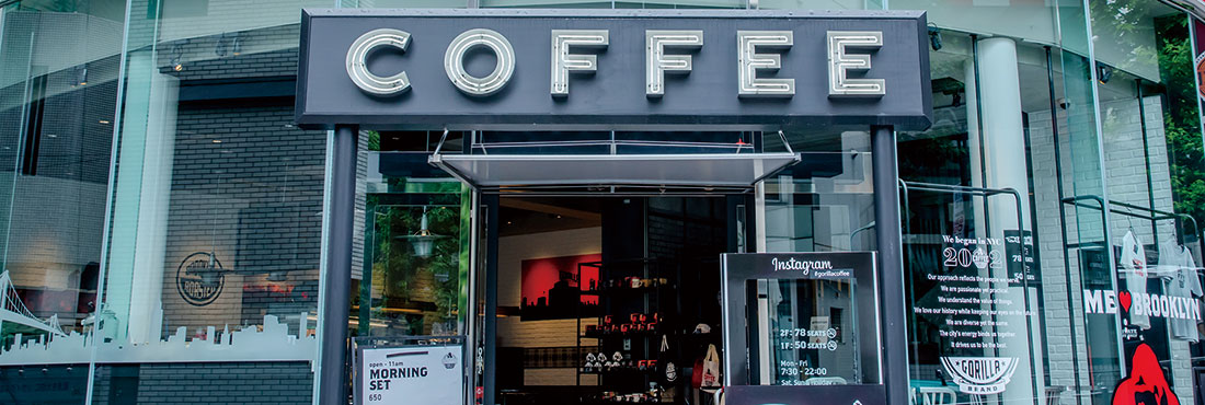 【閉店情報あり】GORILLA COFFEE 渋谷店