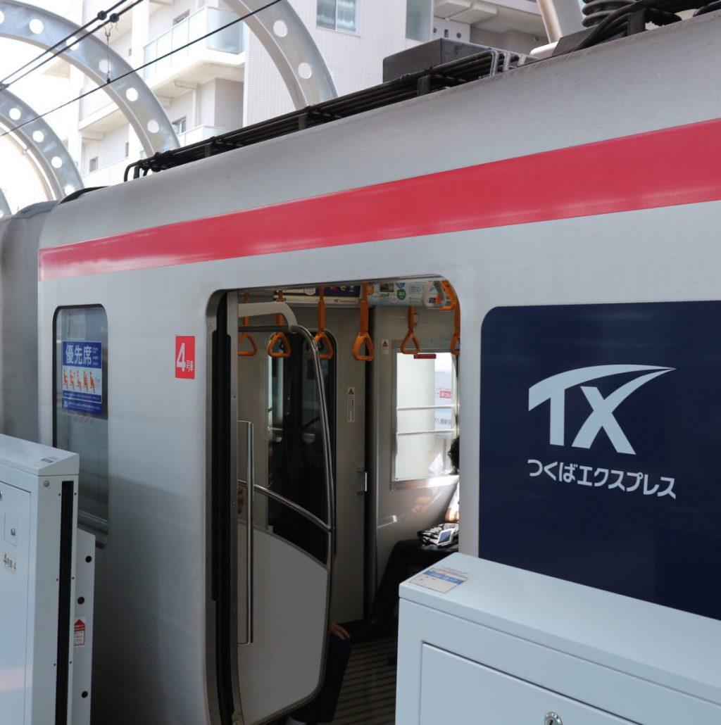 ツレヅレハナコの電車メシ2-2
