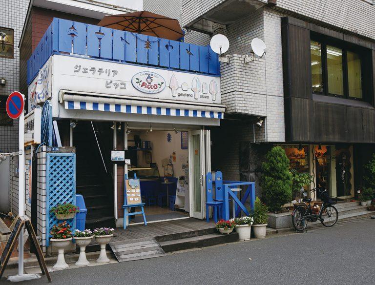 【閉店情報有り】ジェラテリア ピッコ 六本木店