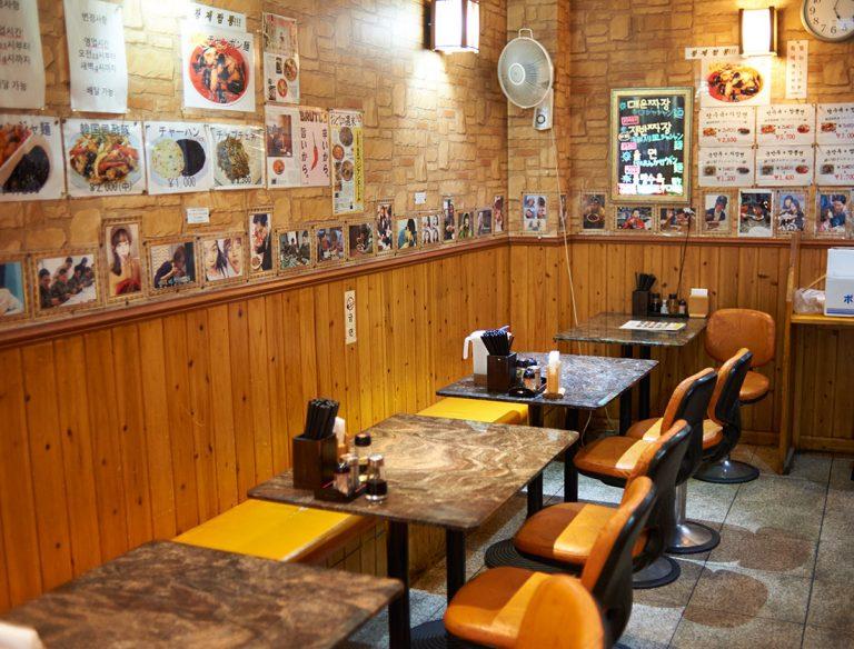 ジャジャン麺ハウス