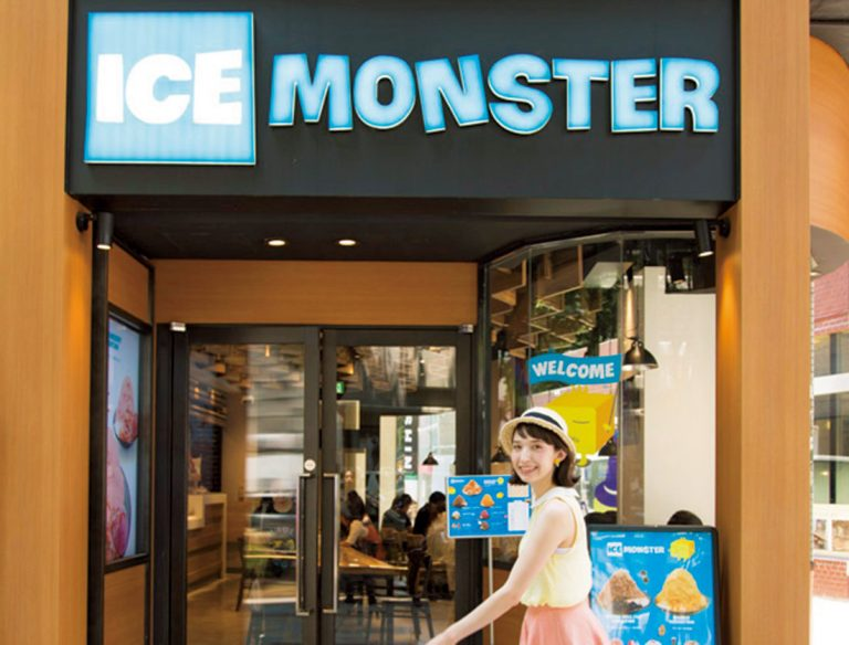 "<span class=""title"">ICE MONSTER OMOTESANDO</span>"