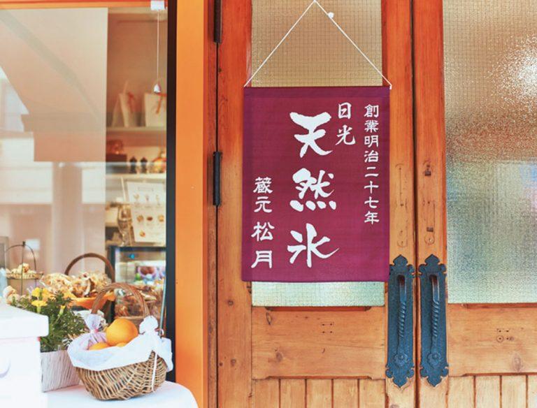 "<span class=""title"">THE Tokyo Fruits パーラー</span>"