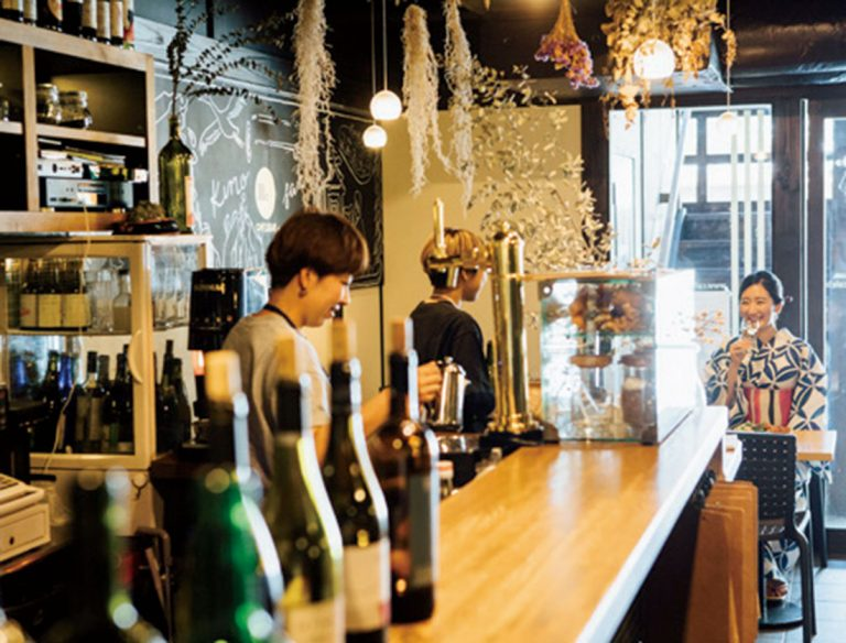 Cafe & Bar 3rd