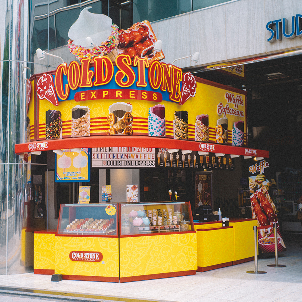 COLD STONE EXPRESS