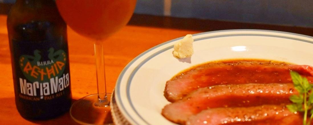 三軒茶屋の人気肉バル〈MOSS〉の2号店〈MOSS Roast Beaf Stand〉がリニューアルオープン!