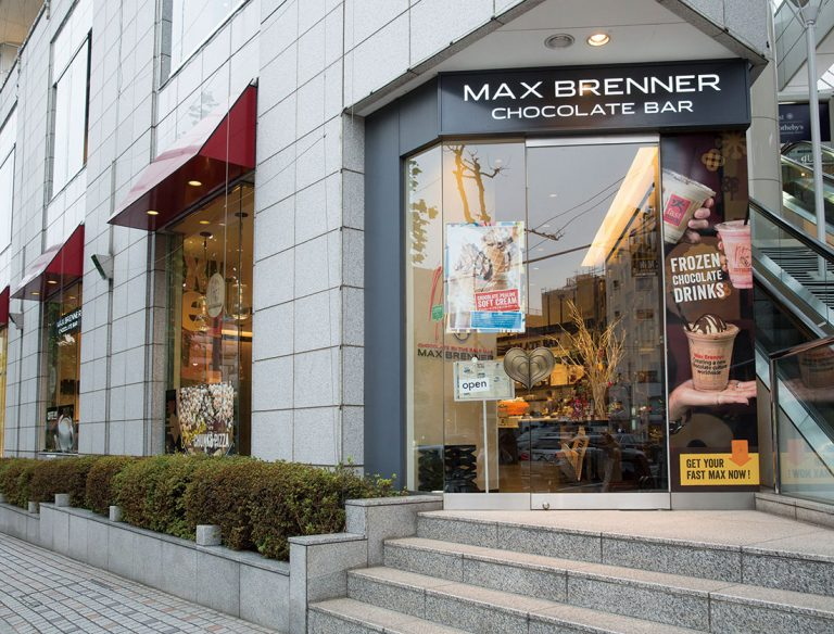 "<span class=""title"">【閉店情報有り】MAX BRENNER CHOCOLATE  BAR 広尾プラザ店</span>"