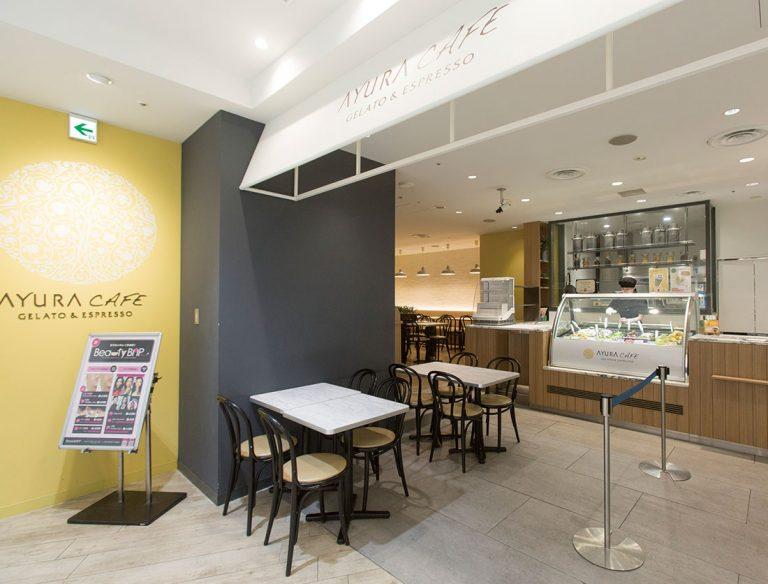 "<span class=""title"">【閉店情報あり】AYURA CAFE 新宿東口店</span>"