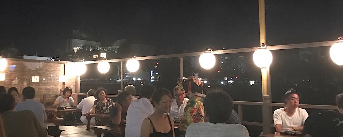 「川床」で京都の夏を満喫!