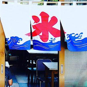 【閉店中】庭とかき氷とお餅。梅屋敷の〈福田屋〉で昭和補給!