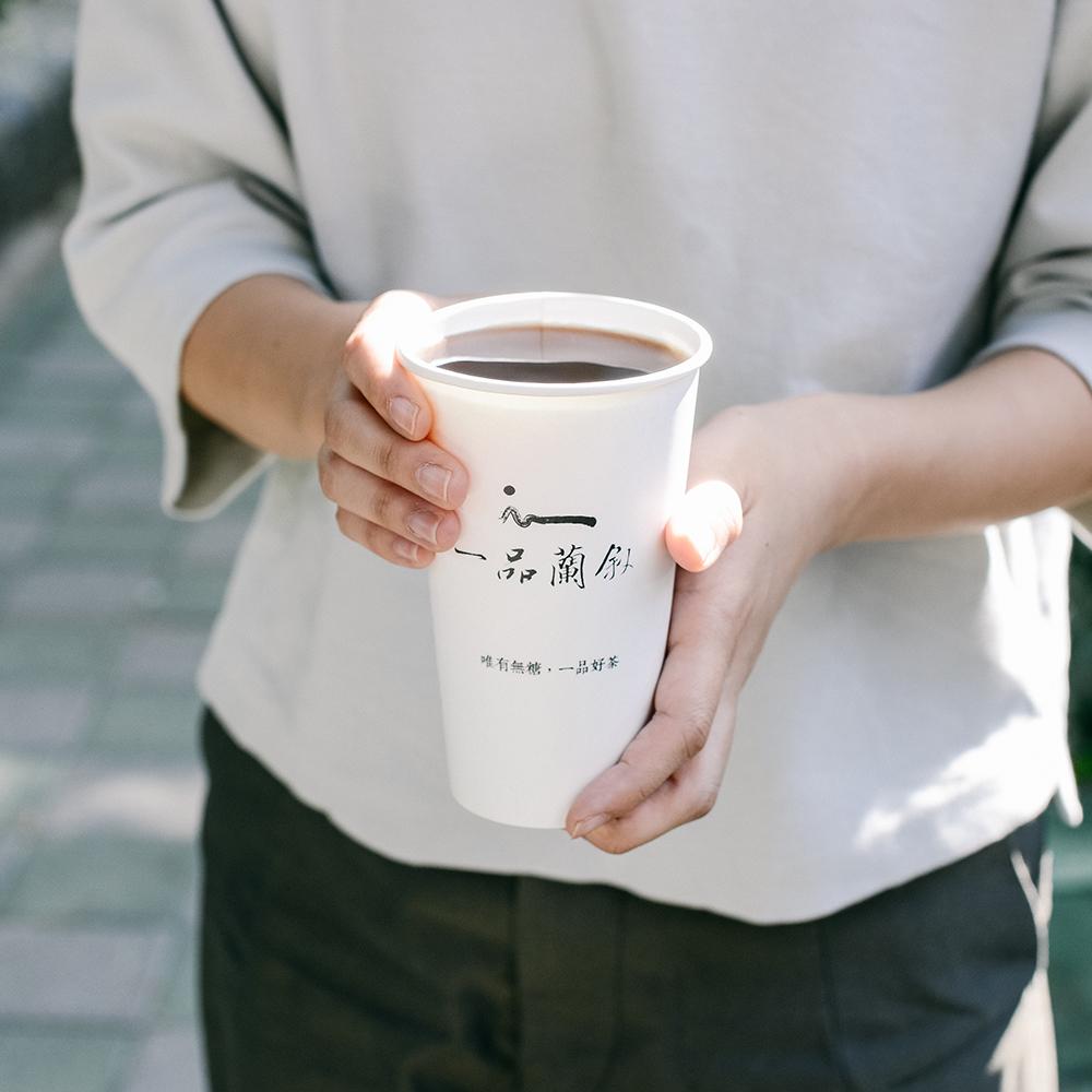 「仙果紅茶(シュングォホンチャ)」(65元)