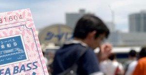 【横浜】まぶしい水上散歩とフルーツゼリーでキラッキラの夏旅を!