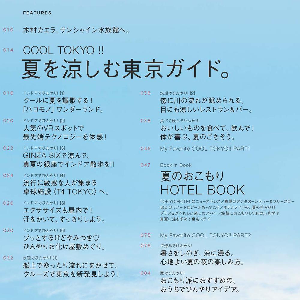 s_HANAKO1139_003