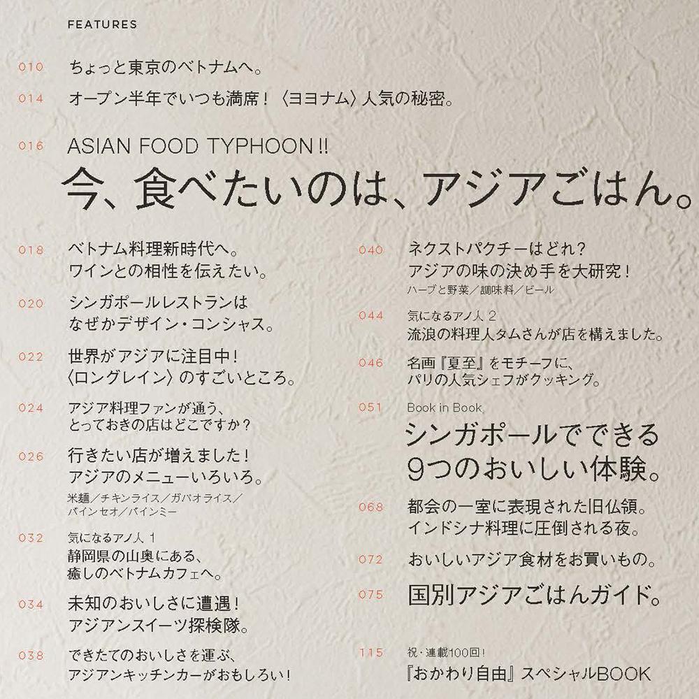 s_HANAKO1140_003