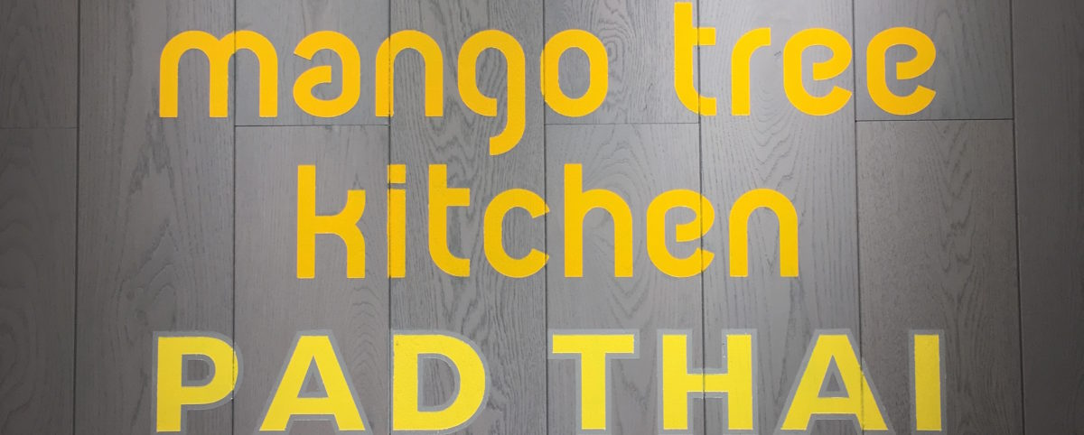 パッタイ専門店〈マンゴツリーキッチン パッタイ グランスタ丸の内店〉がオープン!〜東京ニューオープンですよ!第4回〜