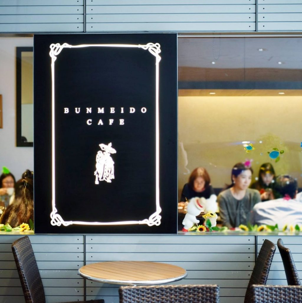 BUNMEIDO CAFE日本橋店