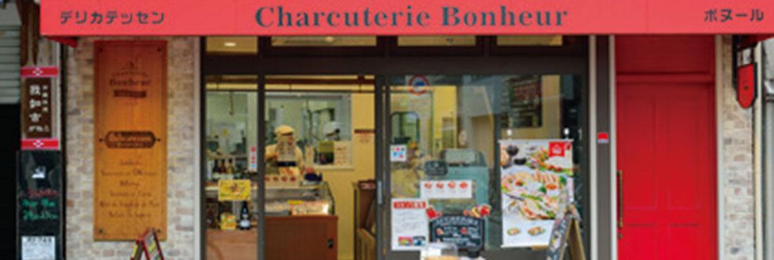 【閉店情報あり】Charcuterie Bonheur