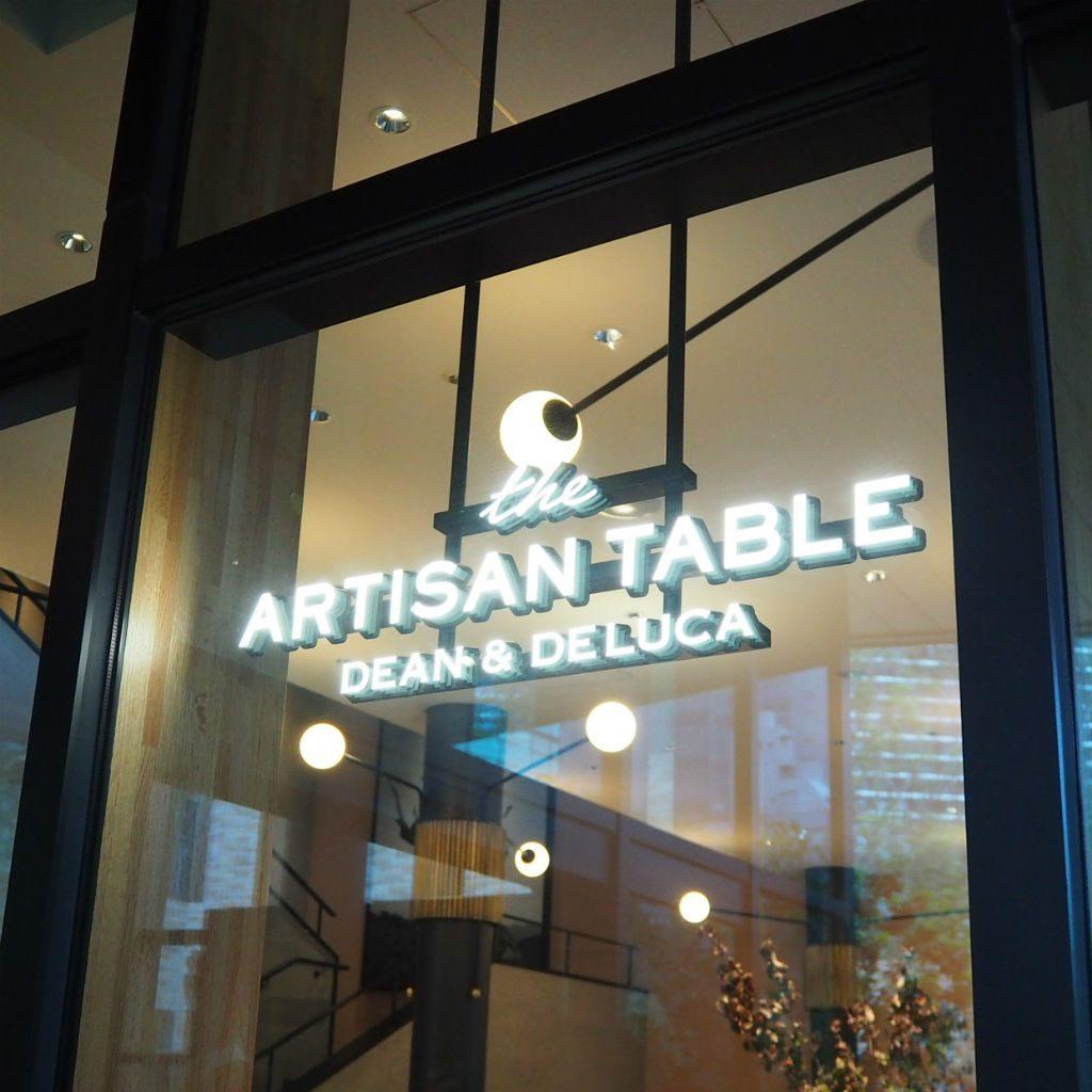 THE ARTISAN TABLE・DEAN & DELUCA