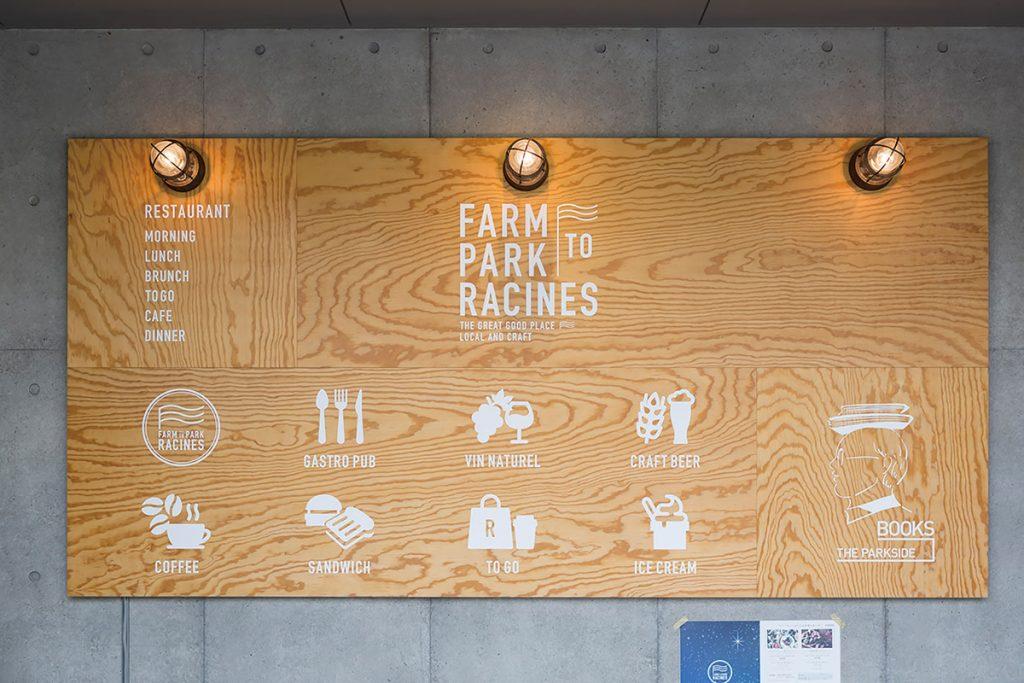 RACINES FARM TO PARK