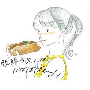 パンのお祭り「パンタスティック!!」って知ってる?