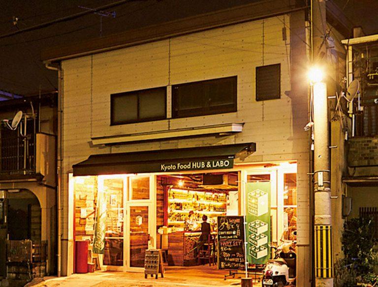 "<span class=""title"">Kyoto FOOD HUB & LABO</span>"