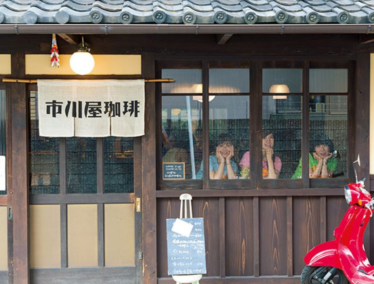 "<span class=""title"">市川屋珈琲</span>"