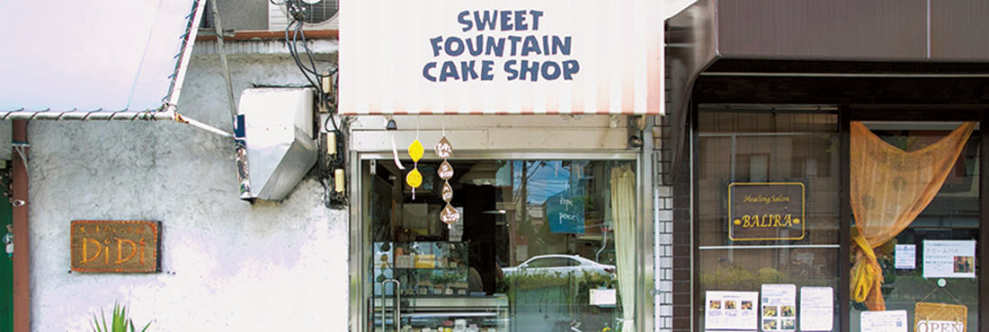 SWEET FOUNTAIN CAKE SHOP