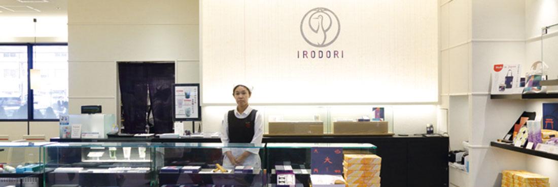 鶴屋𠮷信 IRODORI