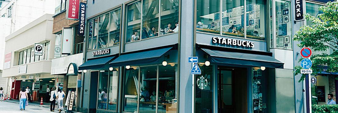 スターバックス コーヒー 銀座松屋通り店