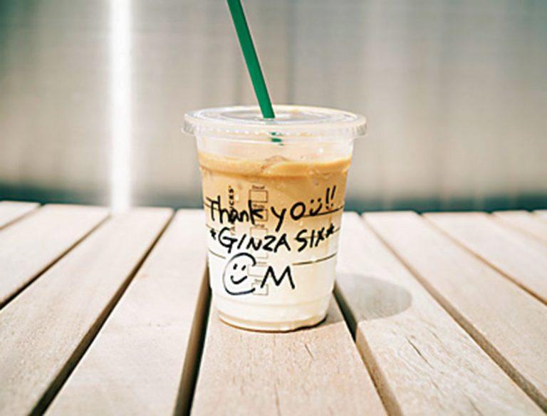 "<span class=""title"">スターバックス コーヒー GINZA SIX店</span>"